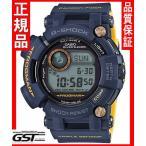 フロッグマンGWF-D1000NV-2JFカシオソーラー電波腕時計「マスターオブGマスター・イン・ネイビーブルー」メンズ青色(青色〈ブルー〉)