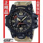 マスターオブGカシオGWG-1000DC-1A5JFソーラー電波腕時計「マスター・イン・デザート・カモフラージュ」メンズ茶色(茶色〈ブラウン〉)