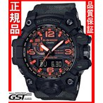 限定品 Gショック カシオ GWG-1000MH-1AJR ソーラー電波腕時計「G-SHOCK」メンズ(黒色〈ブラック〉)
