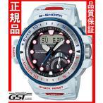 Gショック カシオGWN-Q1000K-7AJR「ガルフマスター」ソーラー電波腕時計メンズ(白色〈ホワイト〉)