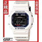 カシオGショックGWX-5600C-7JFソーラー電波腕時計「Gライド」メンズ(白色〈ホワイト〉)