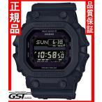 GショックカシオGXW-56BB-1JFソーラー電波腕時計「GXシリーズ」メンズ黒色(黒色〈ブラック〉)