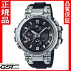 CASIOカシオ G-SHOCKジーショックGショックMTG-B1000-1AJFメンズ腕時計 即納