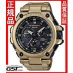 限定品GPS対応カシオMTG-G1000RG-1AJR腕ソーラー電波時計「MT-G」メンズ金色〈ゴールド〉