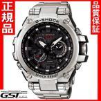 G-SHOCKカシオGショックMT-G MTG-S1000D-1AJF電波ソーラー腕時計,国内モデル黒(銀色〈シルバー〉)