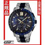 世界限定1000本カシオ OCEANUS OCW-G1200D-1AJF「オシアナス」GPS電波ソーラー腕時計メンズ(銀色〈シルバー〉)