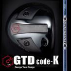 GTD code-kドライバー《三菱レイヨンDiamana-BF》