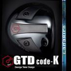 GTD code-kドライバー《ラナキラ Kanaloa ブルー》
