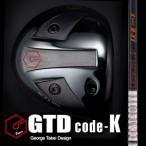 GTD code-kドライバー《ツアーAD IZ》