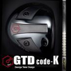 GTD code-kドライバー《ツアーAD TP》