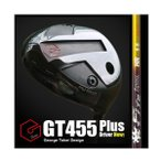 GT455Plusドライバー《ファイアーエクスプレスHR》GTD455プラスドライバー