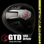 GTD455ドライバー《アッタス ATTA PUNCHIパンチ》