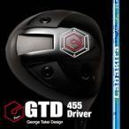 GTD455ドライバー《ラナキラ Kanaloa ブルー》