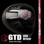 GTD455ドライバー《ラナキラPele(ペレ)》