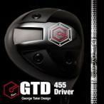 GTD455ドライバー《ワクチンコンポGR-450V》