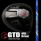 GTD455ドライバー《ワクチンコンポGR-560》
