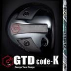 GTD code-kドライバー《ワクチンコンポGR-350DR》