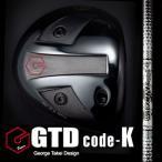 GTD code-kドライバー《ワクチンコンポGR-450V》