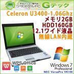 中古 ノートパソコン Windows7 NEC VersaPro VY10E/BB-B CeleronU3400 メモリ2GB HDD160GB 12.1型 無線LAN Office / 3ヵ月保証
