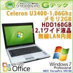 中古 ノートパソコン Microsoft Office搭載 Windows7 NEC VersaPro VY10E/BB-B CeleronU3400 メモリ2GB HDD160GB 12.1型 無線LAN / 3ヵ月保証