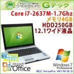 超高性能Core i7プロセッサ搭載!