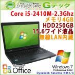 高速Core i5プロセッサ搭載!WIFI内蔵