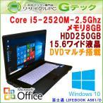 Windows10 第2世代Core i5搭載!高性能モデル