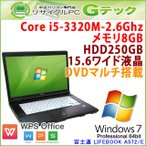 中古 ノートパソコン Windows7  富士通 LIFEBOOK A572/E 第3世代Core i5-2.6Ghz メモリ4GB HDD250GB DVDマルチ 15.6型 WPS Office / 3ヵ月保証