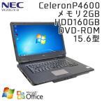 中古 ノートパソコン Microsoft Office搭載 Windows7 NEC VersaPro VY18L/X-A Celeron P4500(デュアルコア) メモリ3GB HDD160GB DVDROM 15.6型 / 3ヵ月保証