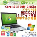 中古 ノートパソコン Windows7 NEC VersaPro VK26M/B-F Core i5-2.6Ghz メモリ4GB HDD320GB DVDマルチ 無線LAN内蔵 12.1型 Office / 3ヵ月保証