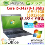 ウルトラブック 中古 ノートパソコン Microsoft Office搭載 Windows7 東芝 Dynabook R632/F Core i5-1.8Ghz メモリ4GB SSD256GB 13.3型 無線LAN / 3ヵ月保証