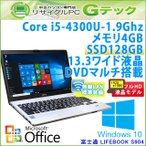 中古 ノートパソコン Microsoft Office搭載 Windows10 富士通 LIFEBOOK S904/J 第4世代Core i5-1.9Ghz メモリ4GB SSD128GB DVDマルチ 13.3型 無線LAN WEBカメラ