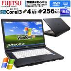 中古 ノートパソコン Windows XP 富士通 LIFEBOOK A561/D Core i3-2.2Ghz メモリ4GB 新品SSD256GB DVDマルチ 15.6型 WPS Office / 3ヵ月保証