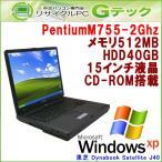 Windows XP Service Pack 1 (SP1) 搭載!