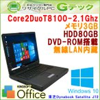 中古 ノートパソコン Windows10 東芝 Dynabook Satellite J72 Core2Duo2.1Ghz メモリ3GB HDD80GB DVDROM 15型 無線LAN Office / 3ヵ月保証
