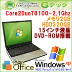 Windows XP 大容量HDD搭載!