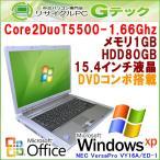 Windows XP デュアルコアプロセッサ搭載