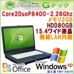 Windows XP 無線LAN標準搭載