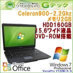Windows7 コストパフォーマンスに優れた15.6型