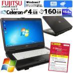 Windows7 Celeron900プロセッサ搭載