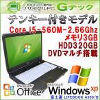 Windows XP 高性能モデル テンキー付き