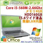 Windows7 Professional WIFI内蔵