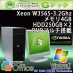 ゲームPC GeForce GTS250搭載!