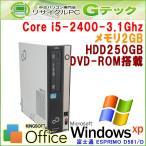 Windows XP 高性能Core i3搭載モデル