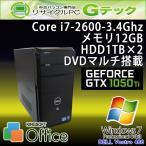 ゲームPC 最新ゲームが楽しめるGeForce GTX1050Ti搭載!