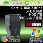 ゲームPC 中古パソコン Windows7 64bit DELL Vostro 430 Core i7-2.8Ghz メモリ8GB HDD1TB DVDマルチ RX460 Office [本体のみ] / 3ヵ月保証