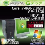 ゲームPC 中古パソコン Microsoft Office搭載 Windows7 64bit DELL Vostro 430 Core i7-2.8Ghz メモリ8GB HDD1TB DVDマルチ RX460 [17インチ液晶付] / 3ヵ月保証