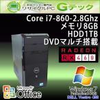 ゲームPC 中古パソコン Microsoft Office搭載 Windows7 64bit DELL Vostro 430 Core i7-2.8Ghz メモリ8GB HDD1TB DVDマルチ RX460 [本体のみ] / 3ヵ月保証