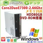 Windows XP 高クロックCore2Duo搭載