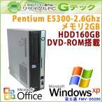 Windows XP 高性能Core2Duo搭載